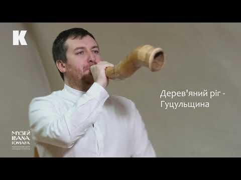 19 українських народних