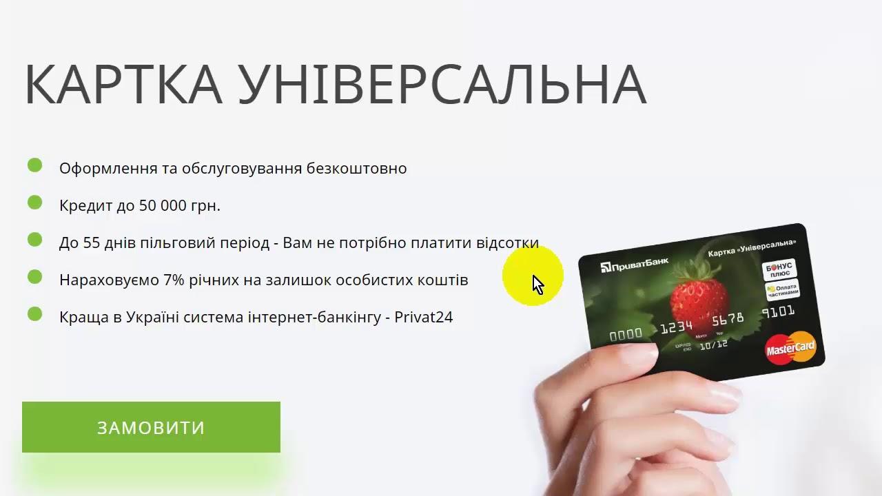 как не платить кредит законно альфа банк