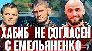 Адесанья-слова после боя/Нурмагомедов выступит в Узбекистане/Хабиб о Фергюсоне