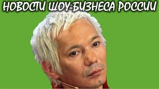 Раскрыта причина смерти Яковлева: заявление Матвиенко. Новости шоу-бизнеса России.