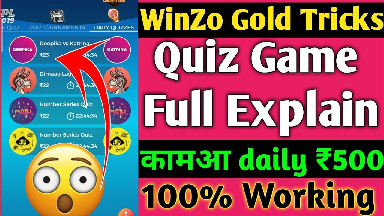 WinZo Gold Quiz Game Full Explain | WinZo Gold Quiz Game Tricks | TrickySK