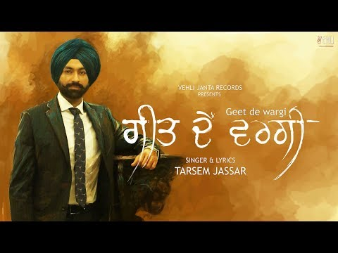 Geet De Wargi - Tarsem Jassar (Full Song) Latest Punjabi Songs 2018 | Vehli Janta Records thumbnail