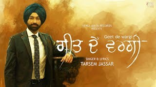 Geet De Wargi Tarsem Jassar (Full Song) Latest Punjabi Songs 2018 | Vehli Janta Records