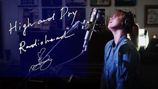 High and Dry / Radiohead   Unplugged cover by Ai Ninomiya