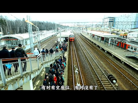 俄罗斯普通老百姓的生活:去上班的路程、往返五个小时