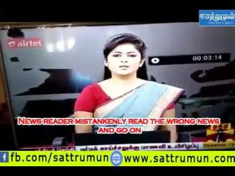 Thanthi TV Wrong News