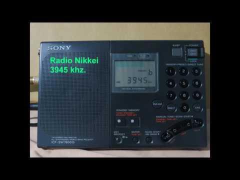 DX Radio Nikkei II 3945 khz. ( JOZ -5 ) Banda Tropical de 75m.