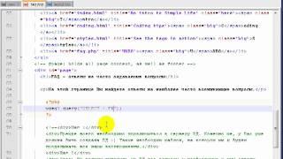 Как сделать FAQ на сайте с использованием PHP-MySQL-jQuery