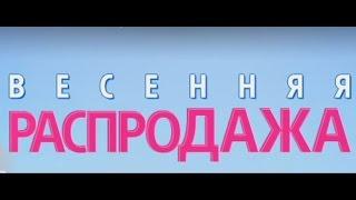 Что купить на весенней распродаже Playstation 4(Другие каналы и социальные сети: Канал OSG КИНО - http://www.youtube.com/channel/UC_zZ8qnjXy2KS-5o8Go50bA Канал Metal Gear Russia ..., 2016-03-19T17:59:21.000Z)
