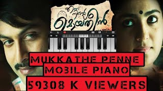 mukkathe penne mobile piano