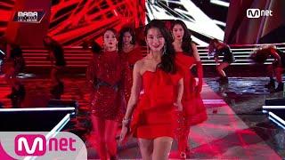 Oh My Girl Wjsn Intro Wild Card 2018 Mama In Hong Kong 181214