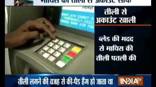ATM hacking .. How to hack ATM Machine. ATM HACKING