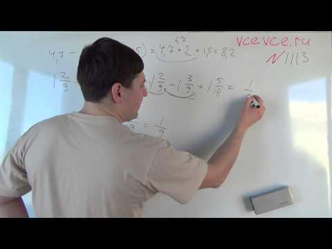 Задача №1027. Математика 6 класс Виленкин.из YouTube · Длительность: 3 мин5 с