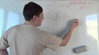 Задача №1113. Математика 6 класс Виленкин.