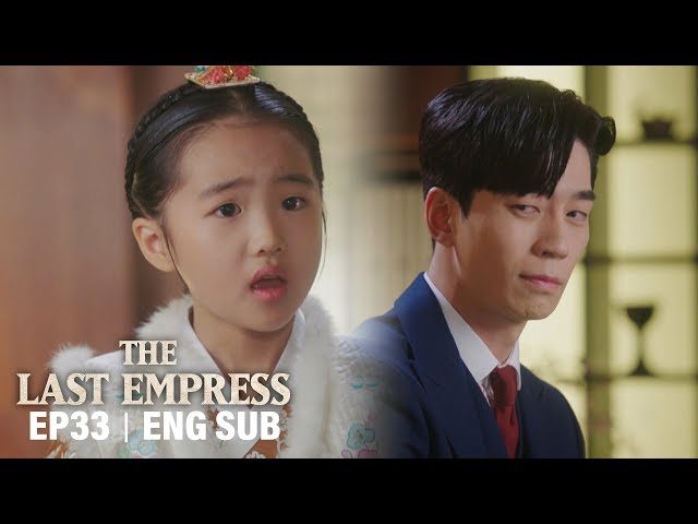 """""""Both of them are unqualified to be my studymates"""" [The Last Empress Ep 33]"""