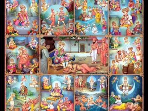 Swaminarayan Vandu Sahajanand Rasrup