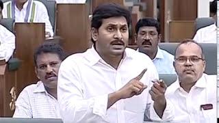 ఆస్తులపై అసెంబ్లీలో జగన్ వివరణ | YS Jagan On Assets AP Assembly | Acham Naidu Vs Jagan |FridayPoster