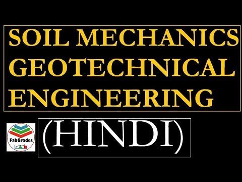 Lec-2 Soil Water Relationships   Soil Mechanics in HINDI/ Geotechnical GATE ESE/IES PSUs