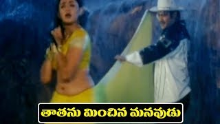 NTR, Aarthi Agarwal || Latest Telugu Movie Scenes || Shalimarcinema