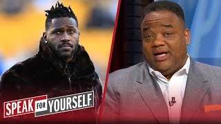 Antonio Brown's issues are from a dysfunctional childhood - Whitlock | NFL | SPEAK FOR YOURSELF