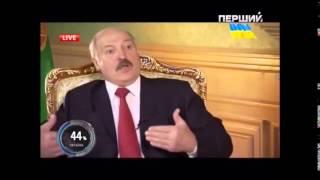Лукашенко в Шустер Live (полная версия, без рекламы)