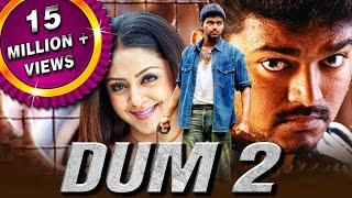 Dum 2 (Thirumalai) Hindi Dubbed Full Movie | 비제이, 죠 티카, 비벡, 라구 바란