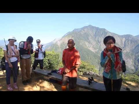 同禮部落之旅暨展覽 Open Tour -高齡八十六歲頭目達道.莫那爺爺高歌