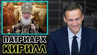 Ребята, не верьте в мои миллиарды. Навальный