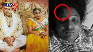 Woman Mysterious Death at Kondapur | Relatives Alleges Murder | TV5 News