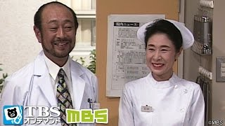真田総合病院は人員が大幅に入れ替わり、混乱状態に陥っていた。特に3階混...