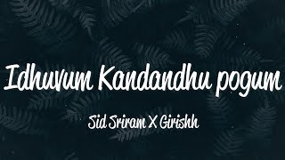 Idhuvum Kadandhu Pogum (Lyrics)- Sid Sriram & Girishh