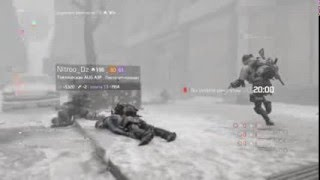 The Division cheater DZ 28 04 2016 22:00 Nitroo_Dz