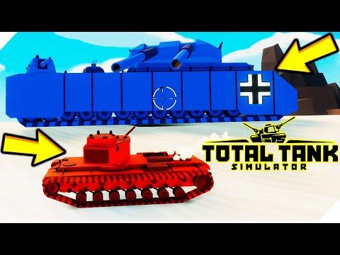 Новый шедевр СИМУЛЯТОРОВ! - Total Tank Simulator. Тотал Танк Симулятор