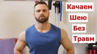 видео Как быстро снять спазм мышц шеи и спины