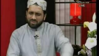 Qari Shahid Mahmood-Naat Sarkar ki parta hu mein