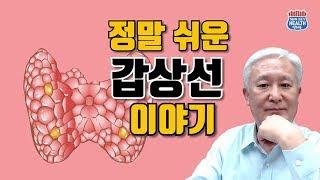[칼슘박사 SEAN LEE TV E37] 정말 쉬운 갑…
