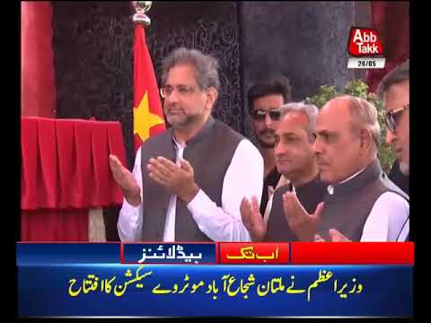 AbbTakk Headlines – 01 PM – 26 May 2018