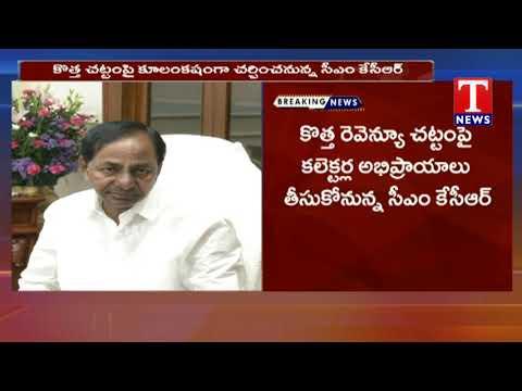 CM KCR Holds Meeting with Ministers & Collectors In Pragathi Bhavan | TNews Telugu