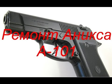 20 апр 2011. Тест пневматического пистолета
