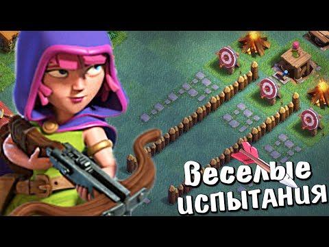 ЛУЧШИЙ ТРОЛЛИНГ на БАЗЕ СТРОИТЕЛЯ в CLASH OF CLANS!