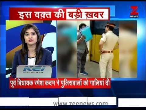 Video goes viral ex-MLA abuses, threatens cop in Mumbai|पूर्व विधायक पुलिसवालों को दे रहे गालियां