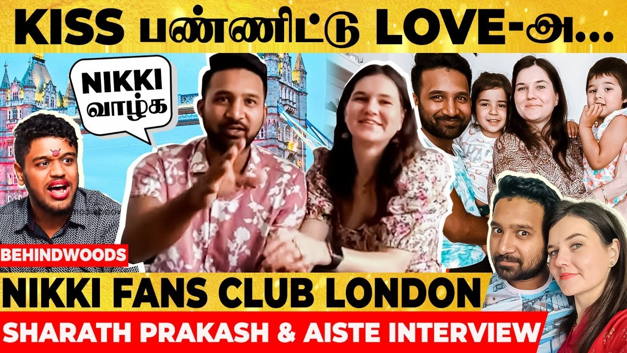 Download VJ Nikki-யை தமிழில� மிரளவைத�த UK பெண�😱 London-ல� Trend ஆனா Nikki-ன� Punch 😎- Sharath Prakash & Aiste