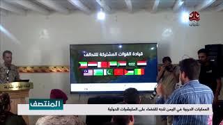 العمليات الحربية في اليمن تتجه للقضاء على المليشيات الحوثية  | تقرير يمن شباب