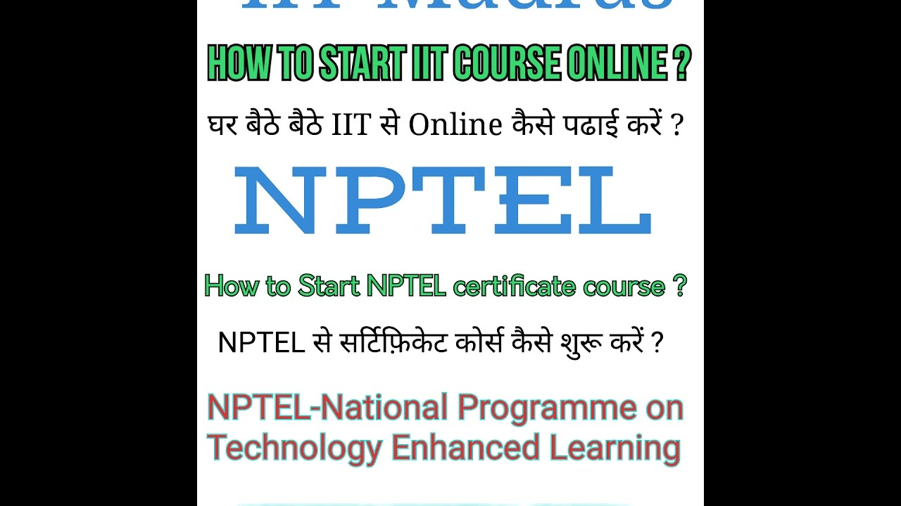 How to start iits online course nptel certificate course youtube how to start iits online course nptel certificate course xflitez Gallery