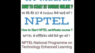 How to Start IITs Online course & NPTEL certificate course thumbnail