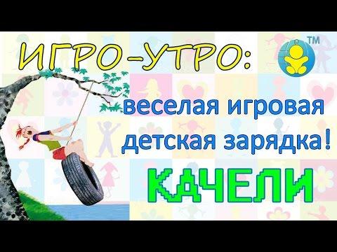 Экологические игры для детей дошкольников в детском саду ДОУ
