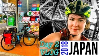 JAPAN VLOG Day 2 - Planning Shimanami Kaido, MOST POPULAR Japan Cycling Route