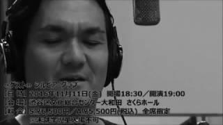 CD発売記念コンサート「NUZZO JAZZ NIGHT AND DAY」開催!! ≪出演≫ジョ...