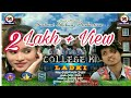 College ki Ladki  ( Jasobanta Sagar's ) New Sambalpuri HD Video 2017