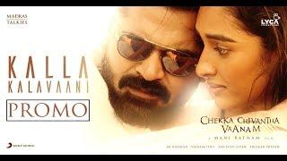 Chekka Chivantha Vaanam kalla kalavaani song promo A.R Rahman Mani Ratnam Vairamuthu.mp3